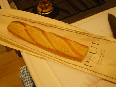 du bon pain de chez Paul
